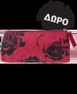 Korres - με μακιγιάζ από 15 ευρώ - δώρο νεσεσεράκι korrespouchgift  - 231019