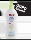 Black Friday > Hipp με κάθε γάλα Νο2 ή Νο3 4062300243194gift