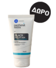 Black Friday / Panthenol Black Mask 75ml 5200312241169gift - 221119