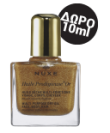 Nuxe Huile Light or Rich / ΔΩΡΟ 000999 - 091219