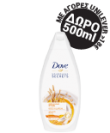 Unilever - 18e Σε Unilever - ΔΩΡΟ Dove 500ml 8717163687819gift - 100120