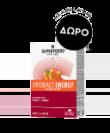 Superfoods Άοσμο Σκόρδο - ΔΩΡΟ Ιπποφαές - 270420