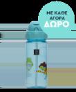 Αντιηλιακά Apivita Kids Δώρο Μπουκάλι - 170720