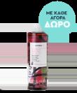 Korres Αντιηλιακό- ΔΩΡΟ 5203069063381gift - 300620/renew