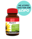 Bio Oil Με Αγορές Άνω των 20€ - ΔΩΡΟ Vit E 5201314047605gift - 280920 /marina