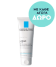 La Roche Posay Anthelios Invisible - ΔΩΡΟ 3337875573573gift - 070620
