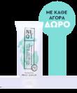 Tangle Teezer  Mε Κάθε Αγορά ΔΩΡΟ NEQI Hand Cleansing 4063528002945 - 150920 / marina