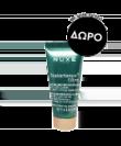 Nuxe - Με κάθε αγορά κρέμας ή serum Nuxuriance, δώρο 3264680009266gift - 100320