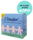 Clinofar 3x bundle - ΔΩΡΟ Αμπούλες 5391520946592gift - 230920 / dora