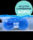 Uriage Eau Thermal Με 2 Προιόντα Δώρο Sleeping Mask & Μάσκα Ματιών σε Νεσεσέρ UriageCoolMask - 170920 / marina