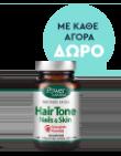 Power Health Με Κάθε Αγορά Platinum Hair Tone ΔΩΡΟ Άλλο 1 5200321008876gift - 100920 / marina