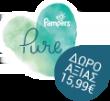 PAMPERS MEGA PACK+ Δώρο PURE 2