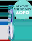 Jordan Με Αγορές Άνω των 7,99€ ΔΩΡΟ Οδοντόβουρτσα 7038516558305gift - 131020 / marina