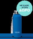 Vichy Mineral 89 & Aqualia Thermal, ΔΩΡΟ Μπουκάλι vichy_thermosgift - 080720