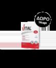 Vital -  Με αγορά Cold + Fective Bundle, ΔΩΡΟ 5601653003223gift - 240220