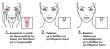 """Εικόνα του """"LIERAC - Με αγορά Κρέμα & Serum Liftissime , ΔΩΡΟ Liftissime Yeux Κανονικό Μέγεθος"""""""