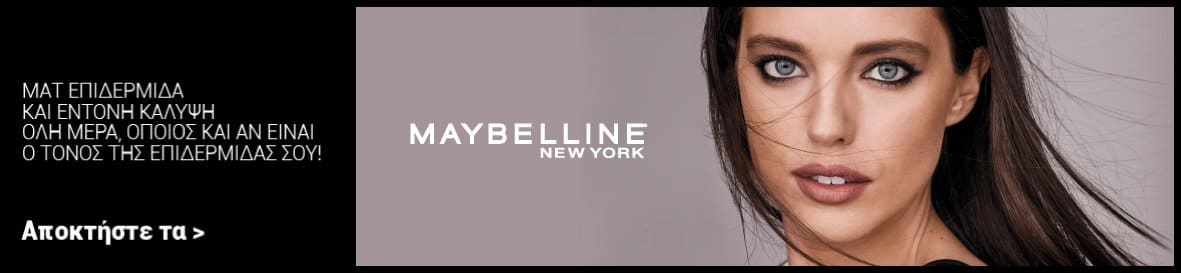 Maybelline Make up