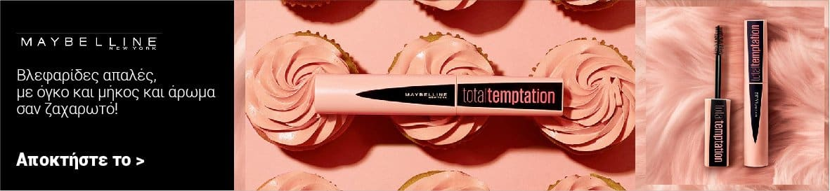 Maybelline Total Tempation Mascara