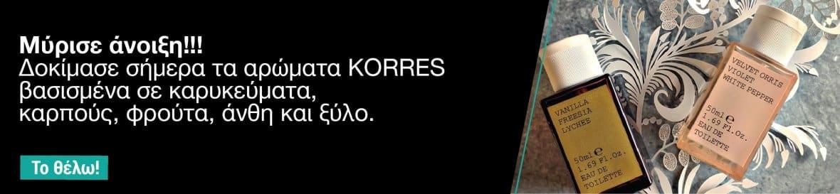 korres