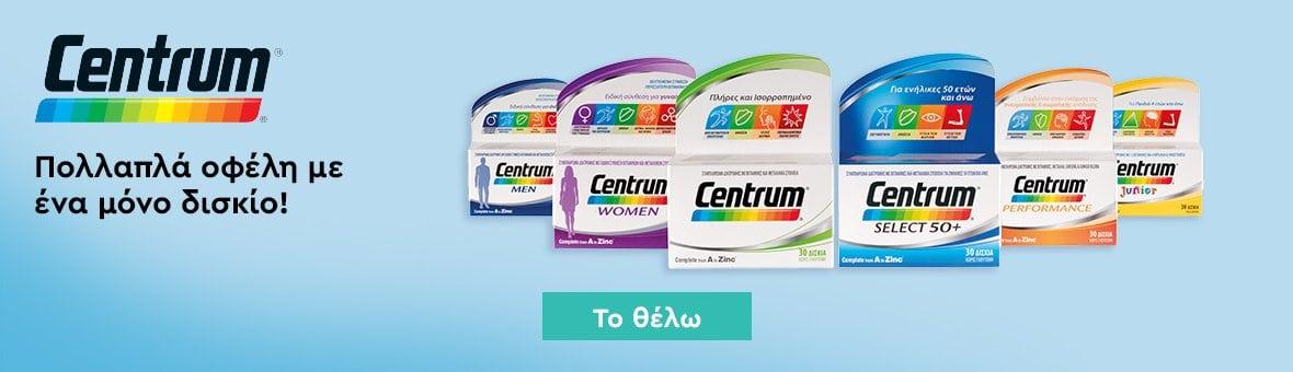 Centrum - Family - 260520