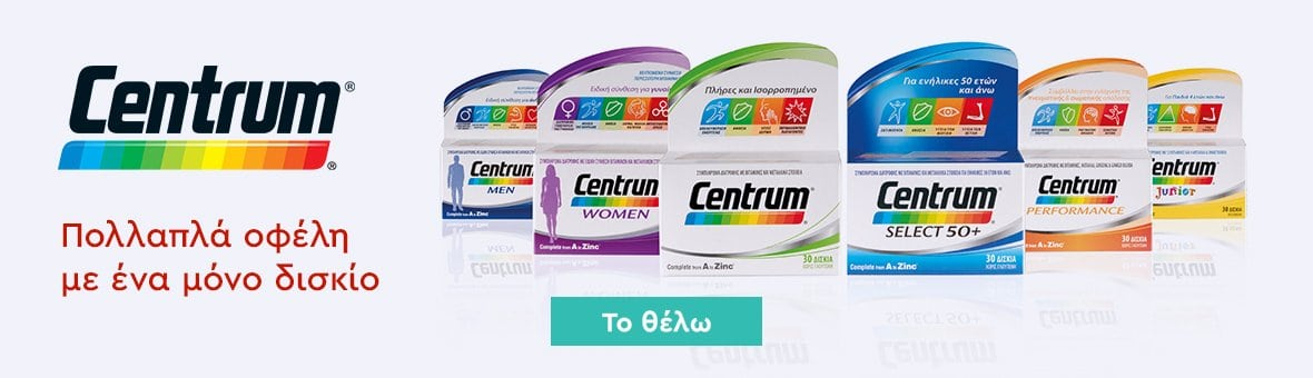 Centrum Family - 100720