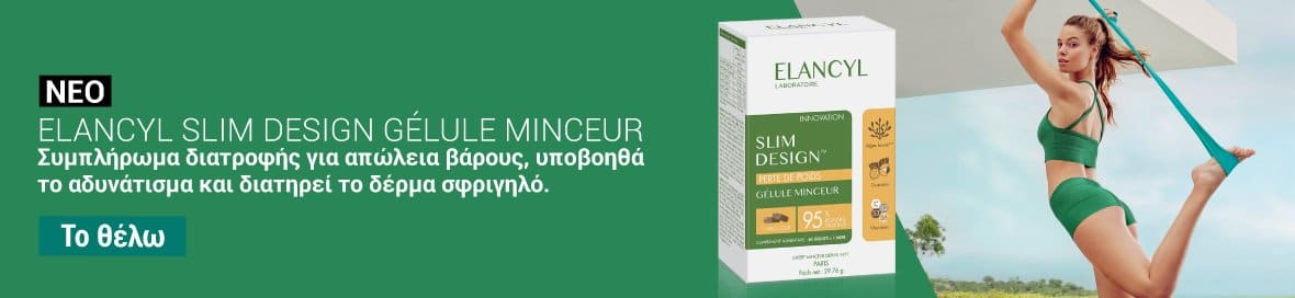 Elancyl Slim Design Gelume Minceur - 270319