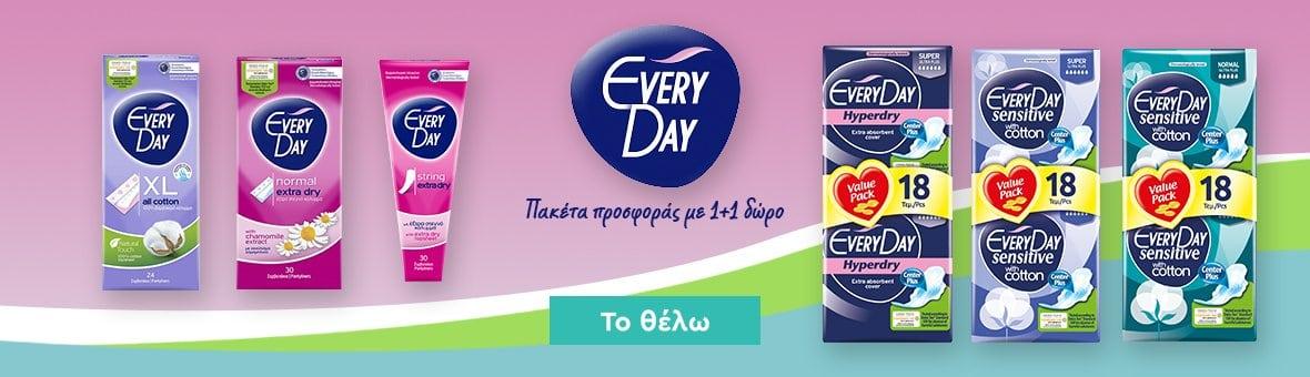 Everyday - 290420