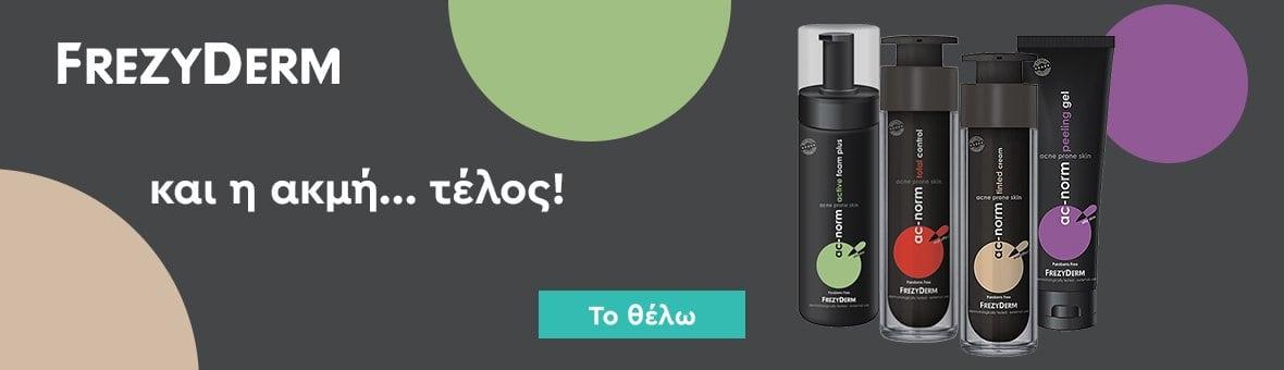 Frezyderm Acnorm - 240320