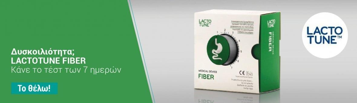 Lactotune Fiber- 160719