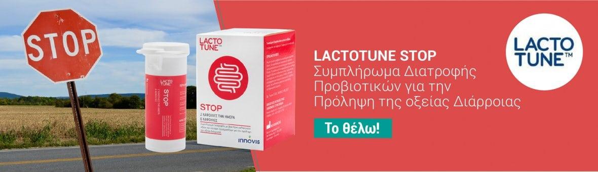 Lactotune Stop - 160719 -