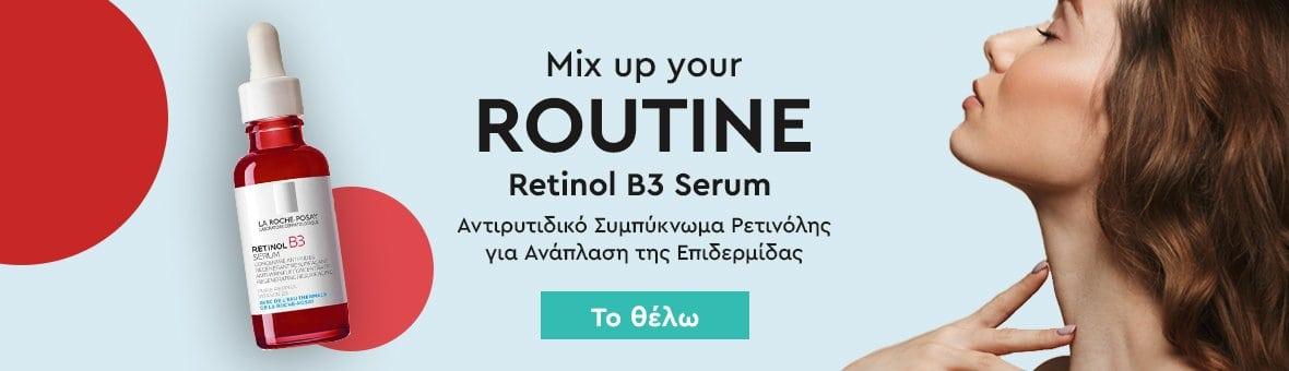 La Roche Posay Retinol - 210920