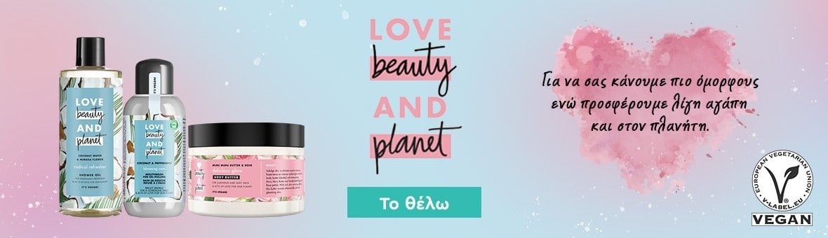 Love Beauty + Planet - 060720