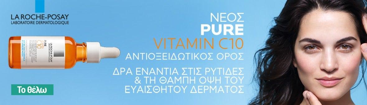 LRP Vitamin C10 - 030220