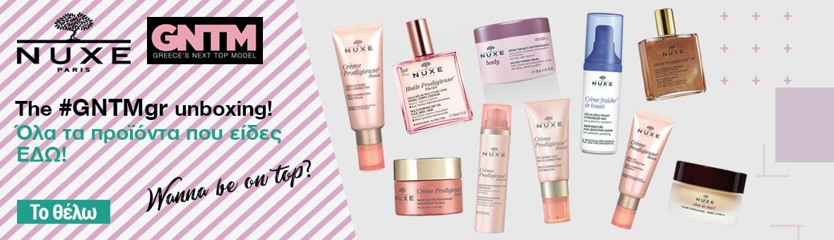 Nuxe unboxing GNTM - 080919