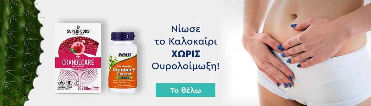 Ourolimoxi - 100720