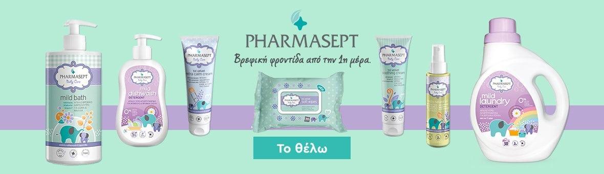 Pharmasept Vrefiki - 290420