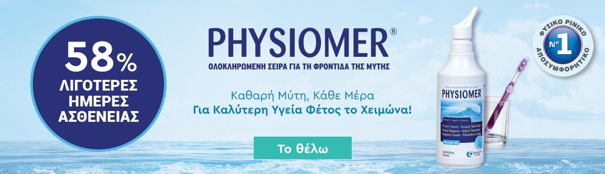 Physiomer - 210920