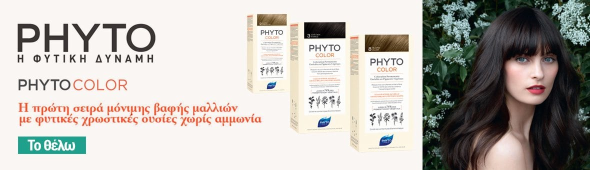 Phyto Phytocolor - 171219