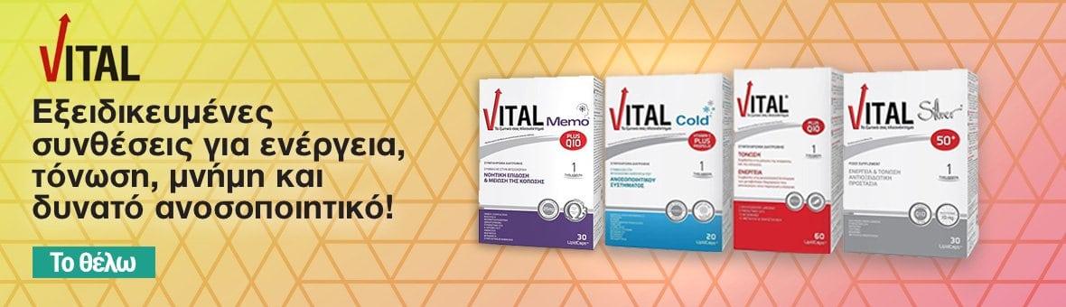 Vital - 240220
