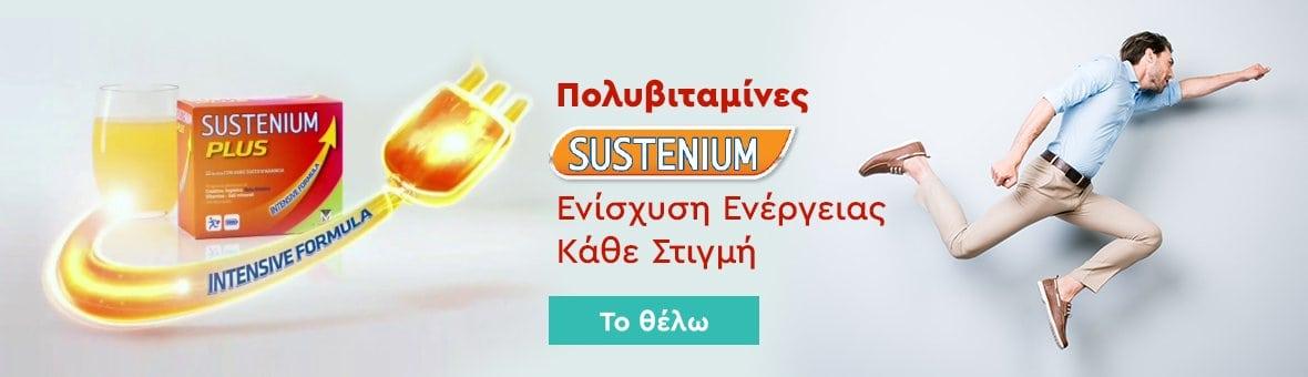 Sustenium Plus - 100720
