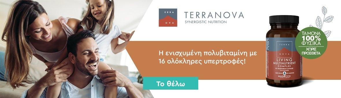 Terranova - 210920