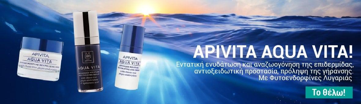 Apivita- Aqua Vita- 230519