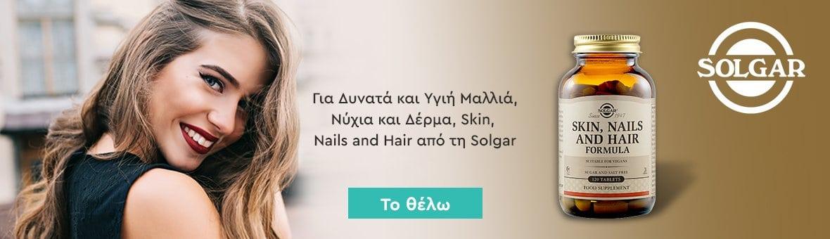 Solgar Skin, Nail & Hair - 280920