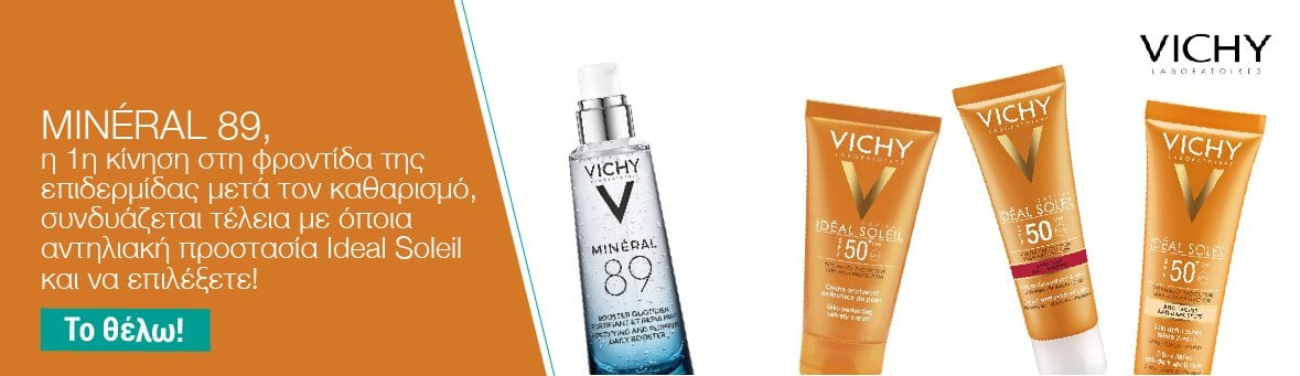 Vichy- Mineral 89- 280619