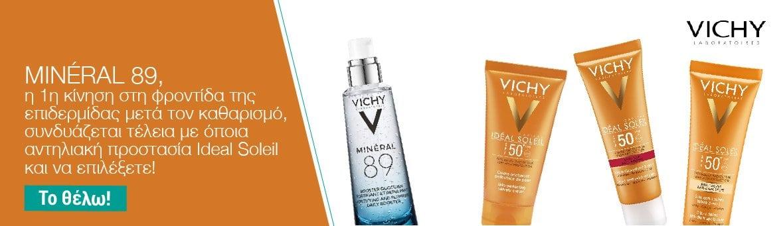 Vichy- Mineral 89- 280619