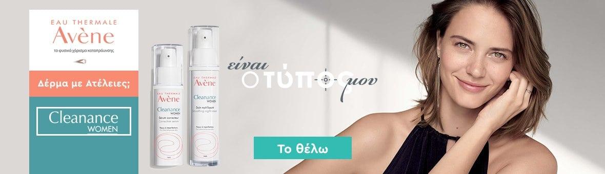 Avene Cleanance Women - 011020