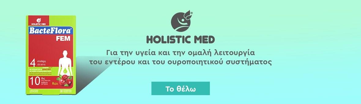 Holistic Med - Bacteflora Fem - 070820