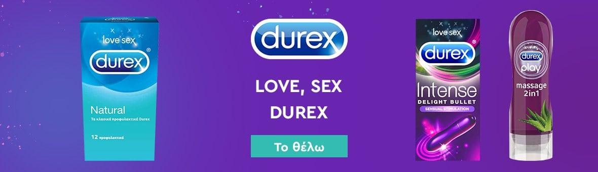 Durex - Προβολή - Super Market - 060720