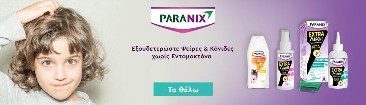 Paranix - 210920
