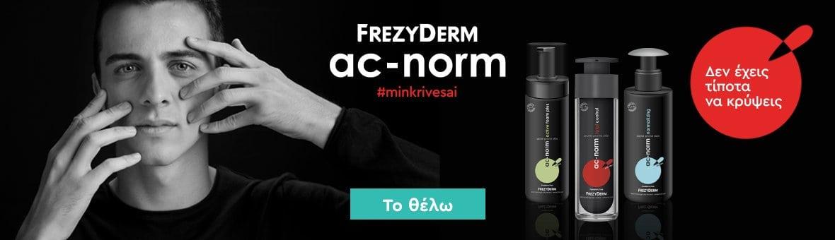 Frezyderm Acnorm - 211020